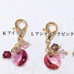 item_002