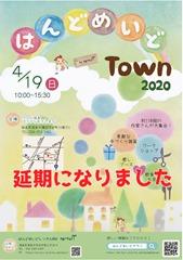 2020-03-23_13-42-51_490